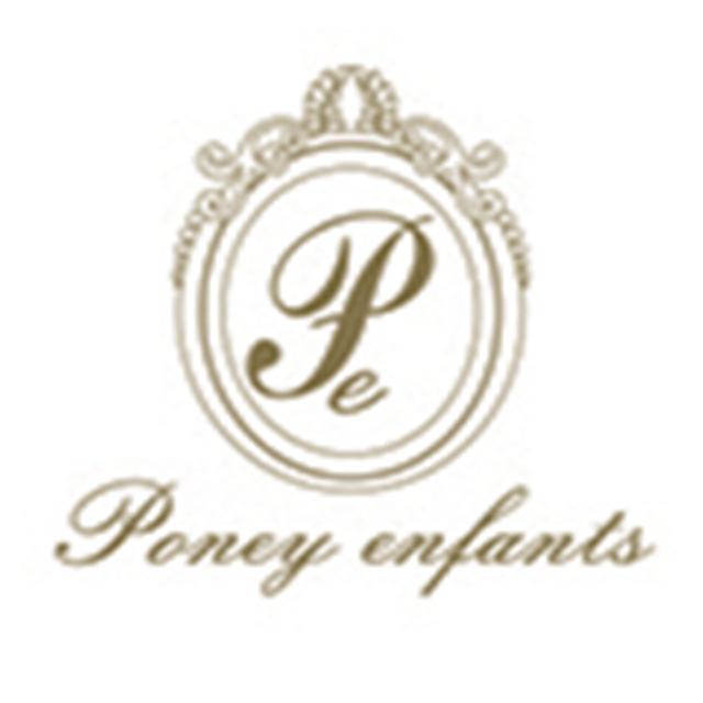 PoneyEnfants