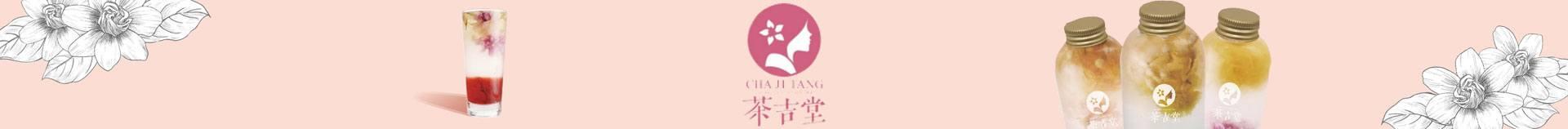 cha-yi-tang-banner-vnfranchise