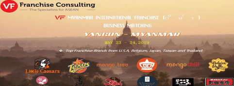 vf-indonesia-internaltion-franchise-business-matching